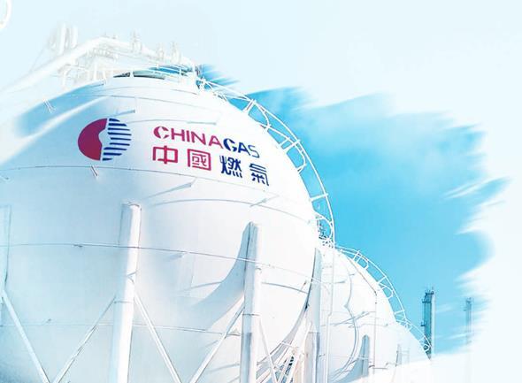 【權益變動】中國燃氣(00384-HK)獲摩根大通增持約89.92萬股