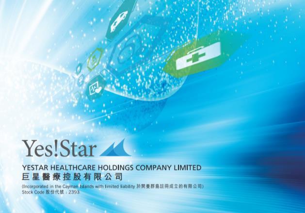 巨星醫療(02393-HK)回購6.75萬股 涉資7.8萬港元