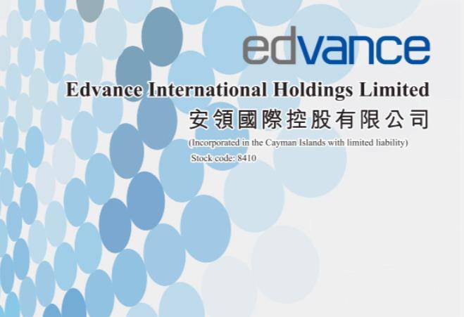安領國際(01410.HK)完成收購該等物業交易