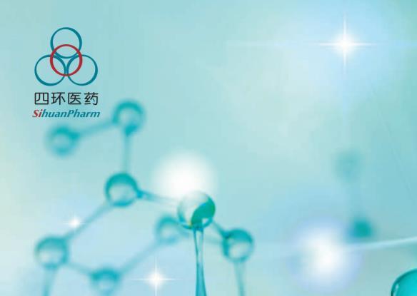 四環醫藥(00460-HK):加巴噴丁膠囊獲得藥品生產批准