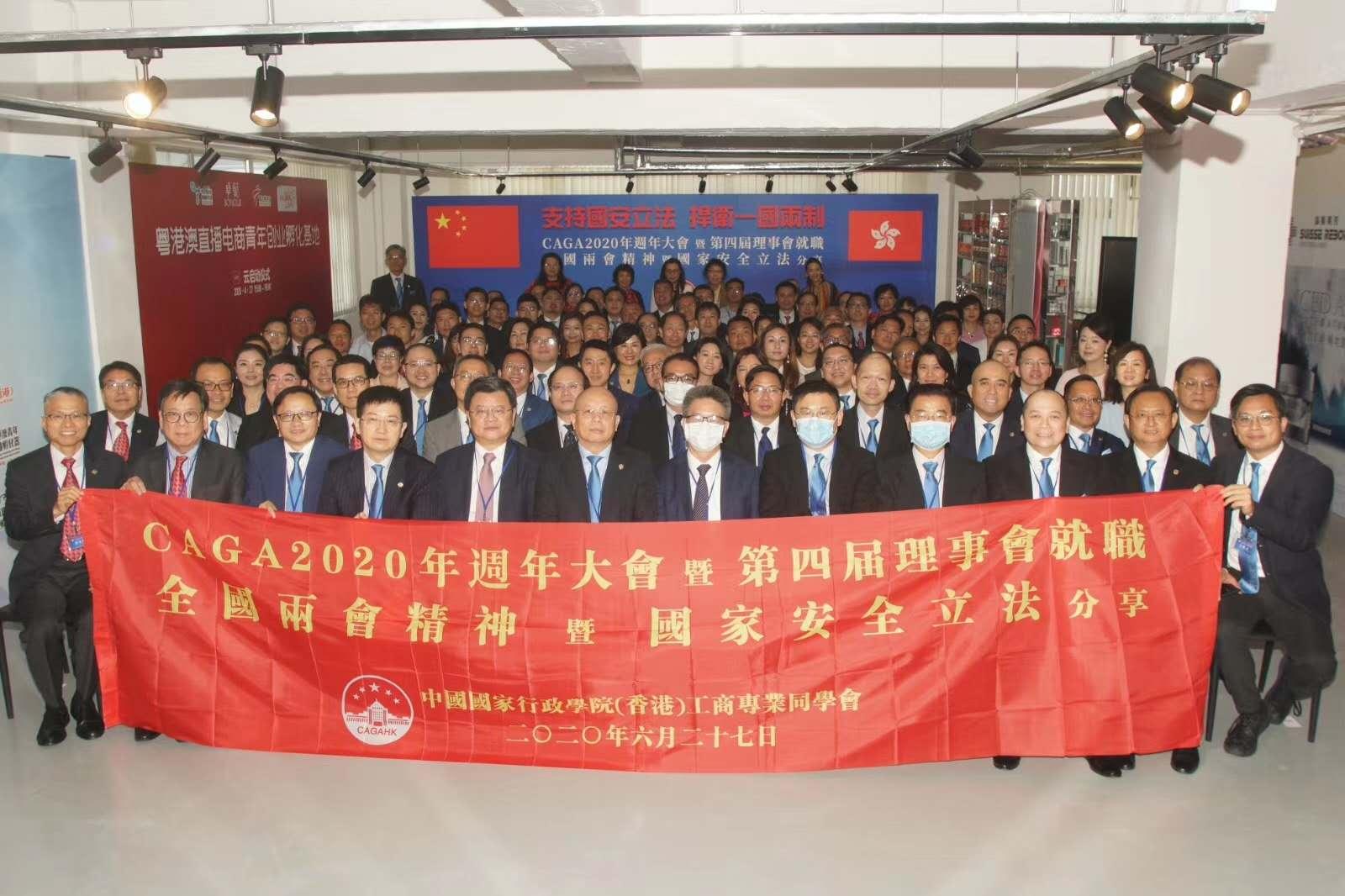 孫湘一希望香港工商界引領經濟轉型