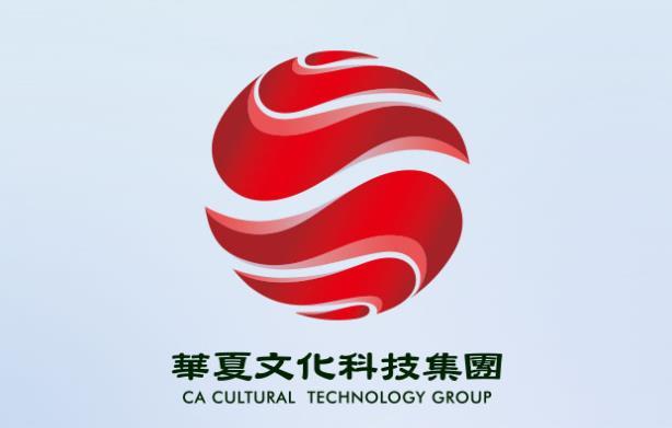 華夏文化科技(01566-HK)六個月中期多賺約2.7%