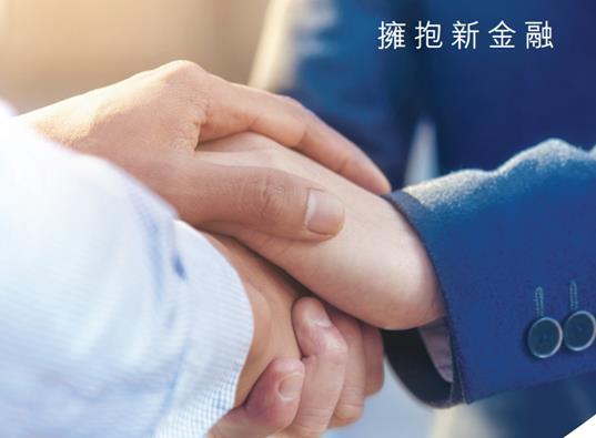 潘鐵珊: 建設銀行(00939.HK) 實行新金融推進三大戰略
