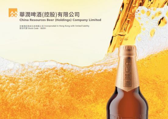華潤啤酒(00291-HK)與華潤集團就啤酒產品簽訂供應框架協議