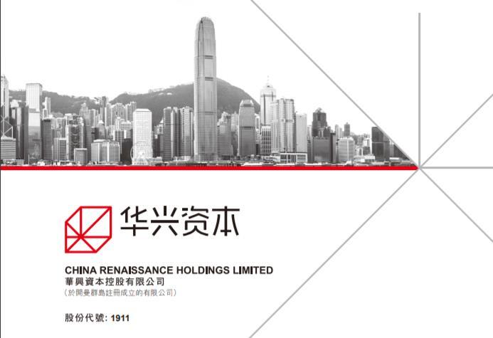 華興資本控股(01911-HK)回购0.01萬股 涉資0.15萬元