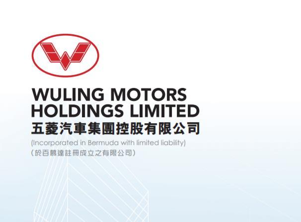 五菱汽車(00305.HK)與浙江蜂網力爭於明年底前完成累售1萬台車輛