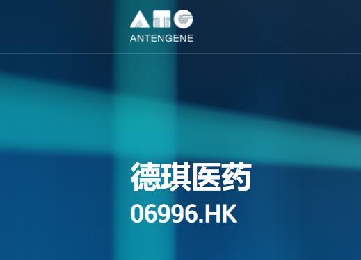 德琪醫藥-B(06996-HK)於多個亞太市場提交有關XPOVIO®(selinexor)新藥上市申請