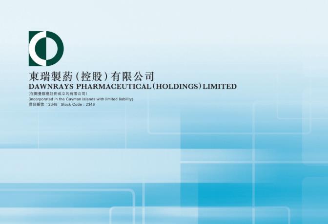 東瑞制藥(02348-HK)回购96.8萬股 涉資103.26萬元