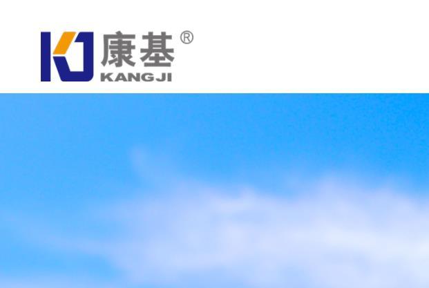 康基醫療(09997-HK)向高盛購買合共7000萬美元的雙幣產品