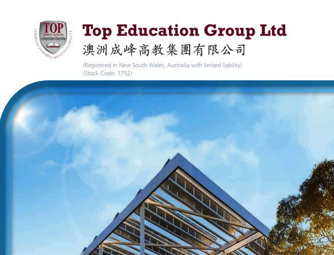 澳洲成峰高教(01752-HK)根據一般授權購回股份