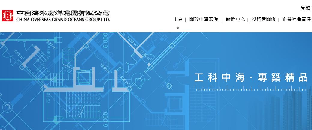 中國海外宏洋集團(00081.HK)4月實現合約銷售額61.6億人民幣