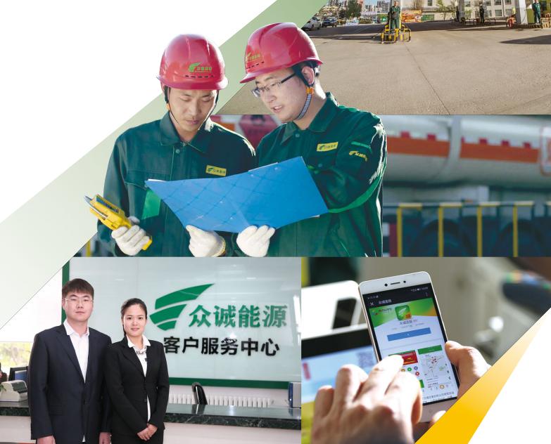 【盈喜】眾誠能源(02337.HK)料中期純利不少於人民幣1億元