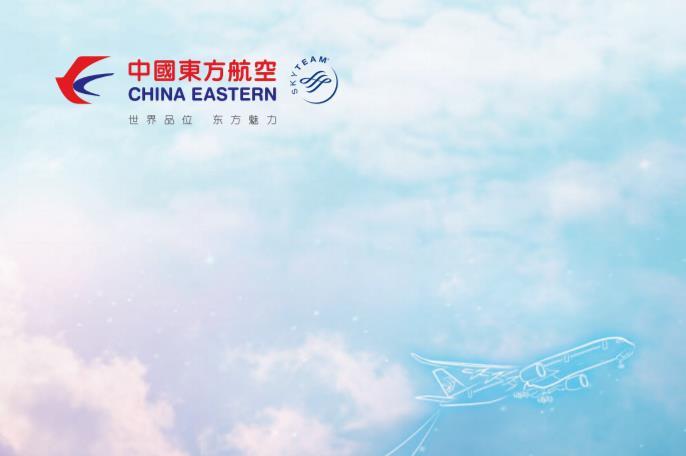 東航(00670.HK)8月旅客周轉量跌56%