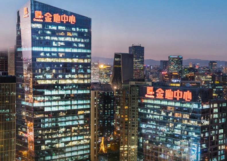 金地商置(00535.HK)4月合約銷售額升2.06倍