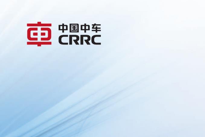 【異動股】中車時代電氣(03898.HK)初段飈升7.7%,見逾6年高位