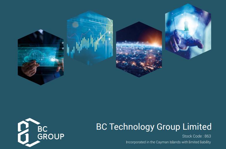 BC科技集團(00863.HK)向GIC配股籌逾5.4億