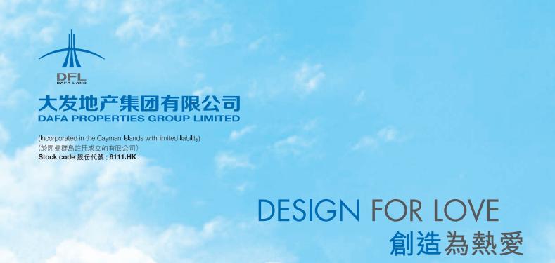 大發地產(06111.HK)獲執董兼控股股東葛一暘購買100萬美元優先票據