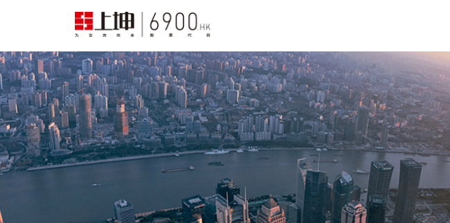上坤地產(06900-HK)1.85億美元12.75厘優先票據1月25日上市