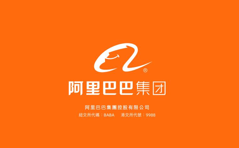 【異動股】ATM漲升阿里揚3.7% 傳不再被美方納入制裁名單