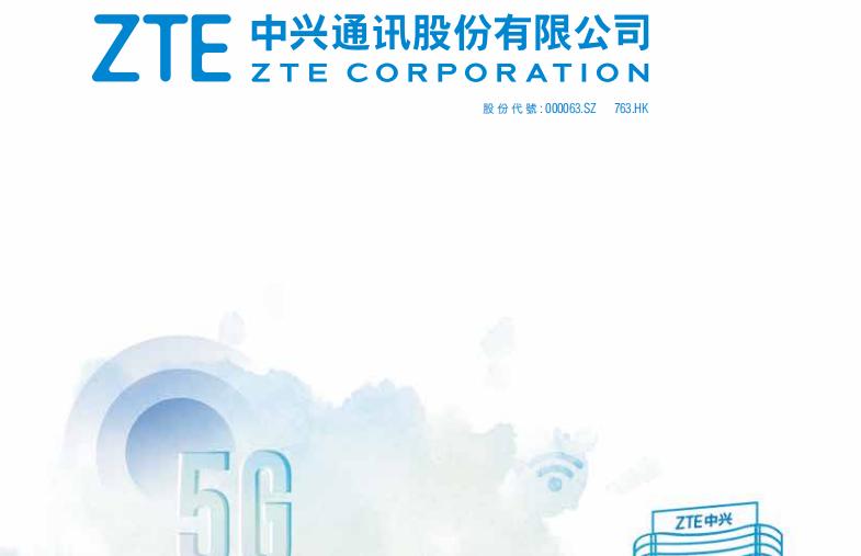 華為(00763-HK)入稟美國法院冀推翻FCC指控危及國裁決