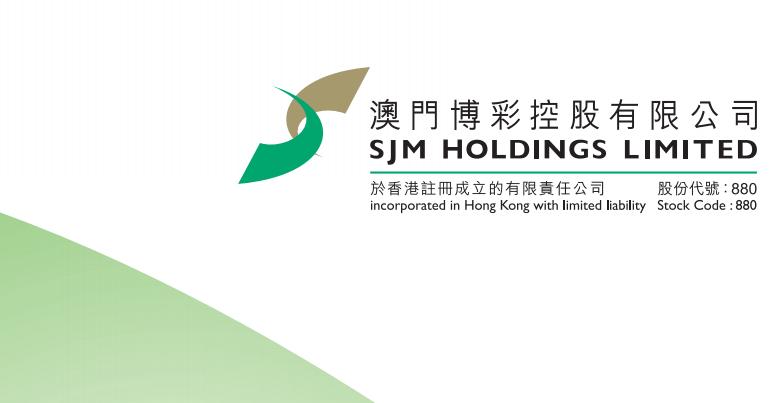 澳博(00880.HK)首季虧損擴至6.5億 「上葡京」預計上半年開幕