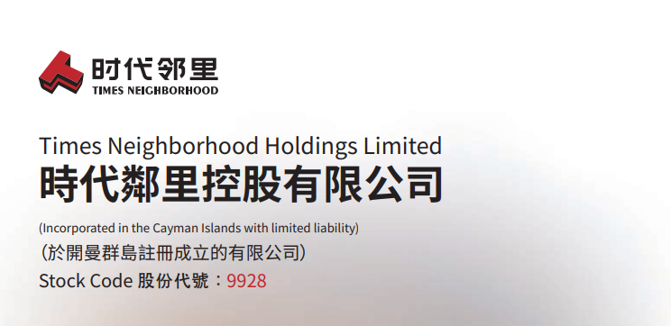 【權益變動】時代鄰里(09928-HK)獲Sumitomo Mitsui Financial Group, Inc.增持49.3萬股