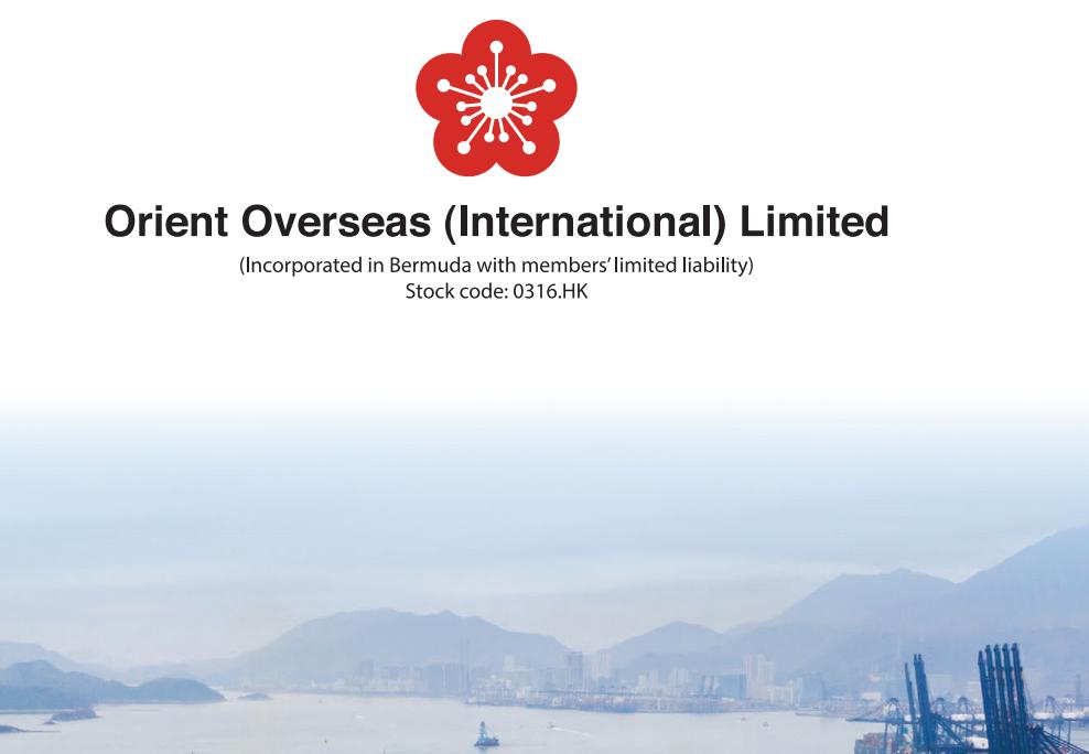 東方海外國際(00316.HK)被減持逾1400萬股 套現逾15億元
