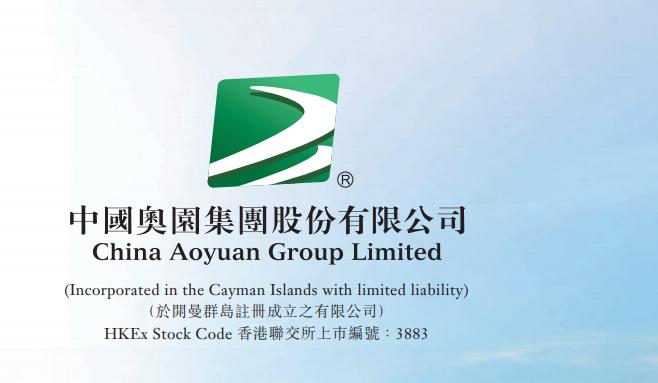 中國奧園(03883.HK)首4月銷售額升78%