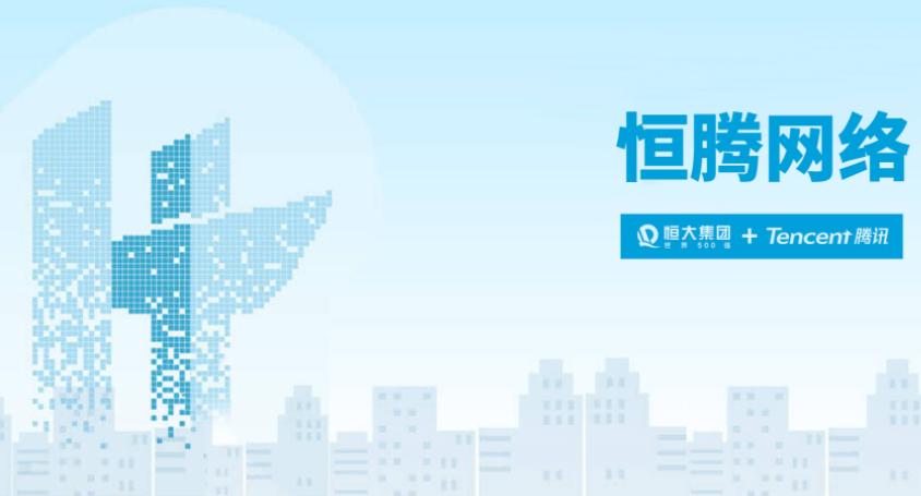 【異動股】恒騰網絡(00136.HK)低位飈升14%