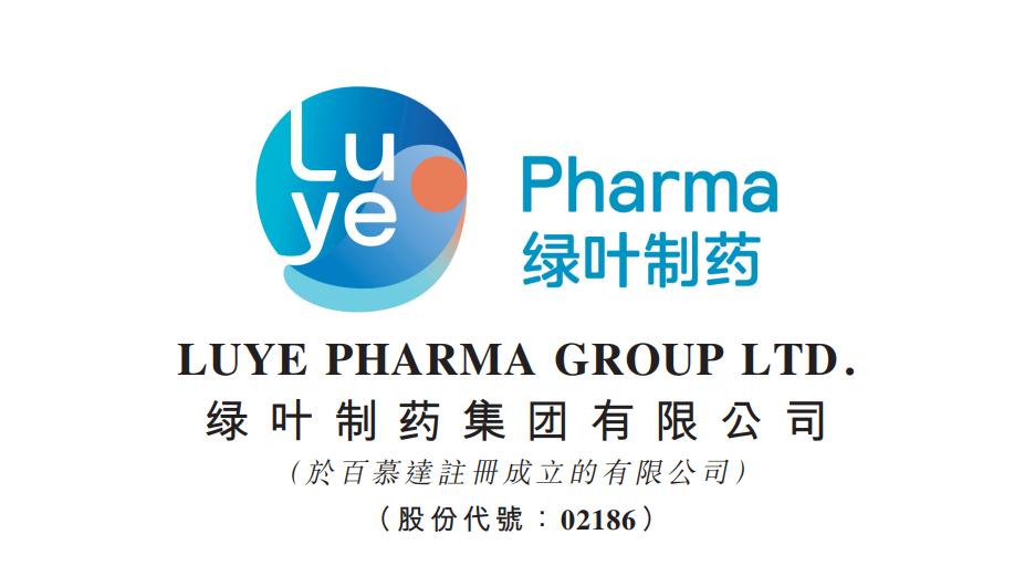綠葉製藥(02186.HK)單抗注射液在中國獲批新適應症