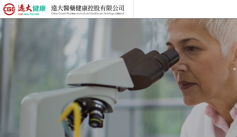 遠大醫藥(00512.HK)引進全球創新先進心力衰竭治療係統