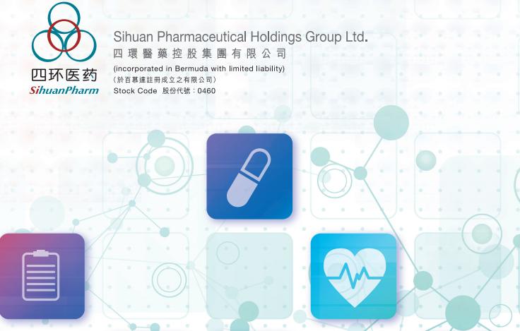 四環醫藥(00460-HK)回購390萬股 可能進一步股份回購