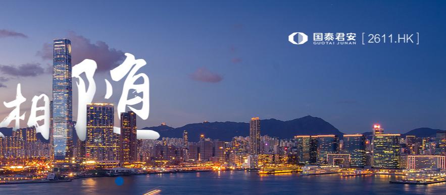【權益變動】國泰君安(02611-HK)獲上海寧泉資產增持91.46萬股