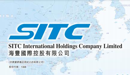 海豐國際(01308.HK)就建造兩艘期權船舶行使期權 總合約價格3840萬美元