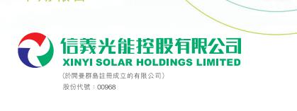 【異動股】信義光能(00968-HK)彈升6.5%,美國公佈減排大計