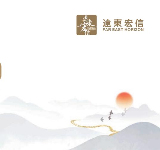遠東宏信(03360.HK)發行2億美元零息有擔保可換股債券