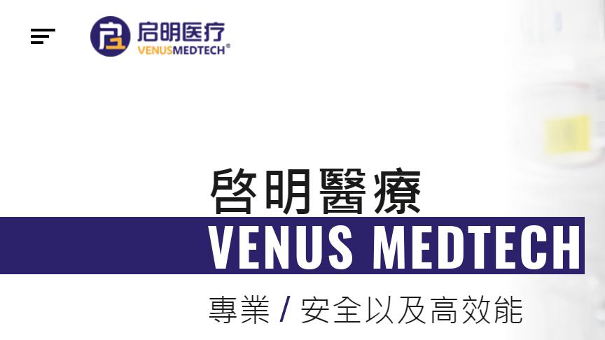 啓明醫療(02500.HK)完成境内未上市股份的轉換並上市