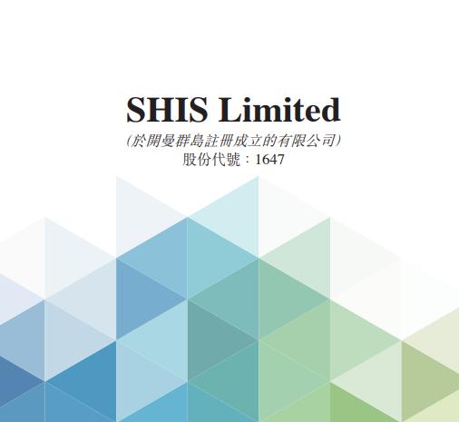 雄岸科技(01647.HK)預期年度轉虧為盈