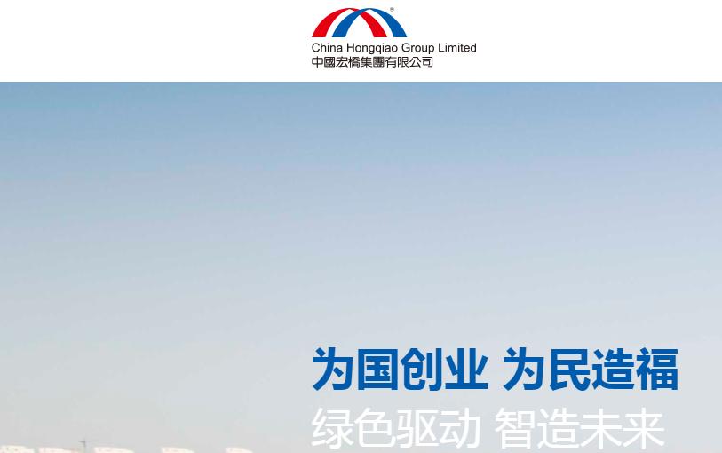 鋁業巨頭中國宏橋將向雲南遷移更多冶煉產能--消息人士
