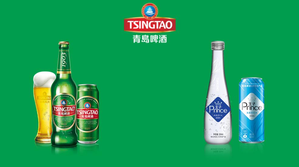 【異動股】青島啤酒(00168-HK)股東折讓配股,開市挫5%