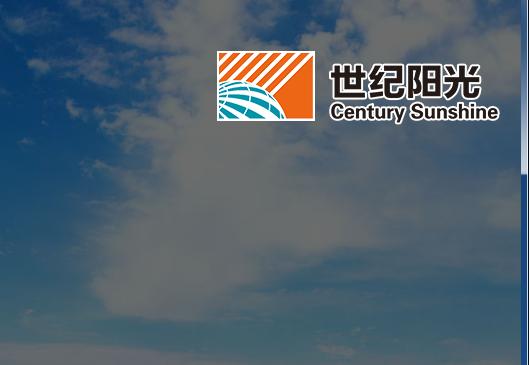 陽光紙業(02002-HK)擬折讓19%配股籌1.8億