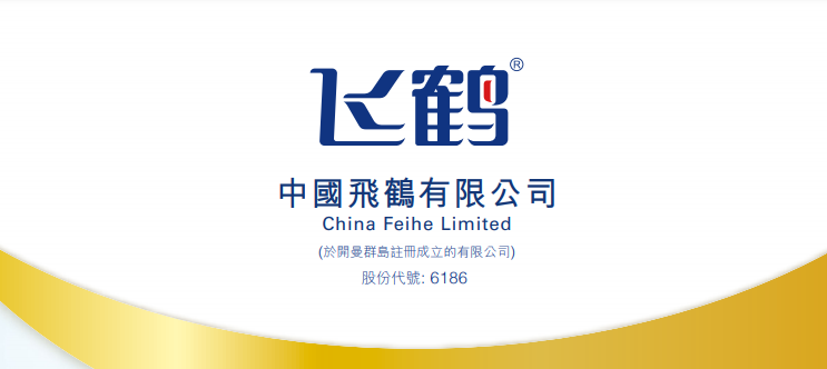 港股開市初段靠穩,中國飛鶴(06186.HK)挫7.9%見3個月低位
