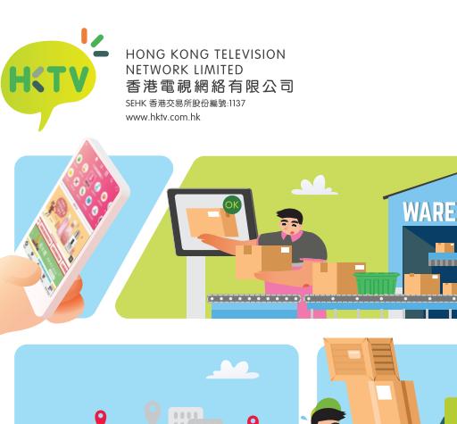 港視(01137-HK)2月訂單額按年跌5.4%