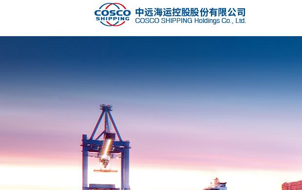 中遠海控(01919.HK)低位顯著反彈,初段升4.8%