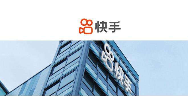 【異動股】快手-W(01024-HK)月活躍戶超2.5億,再揚4.3%
