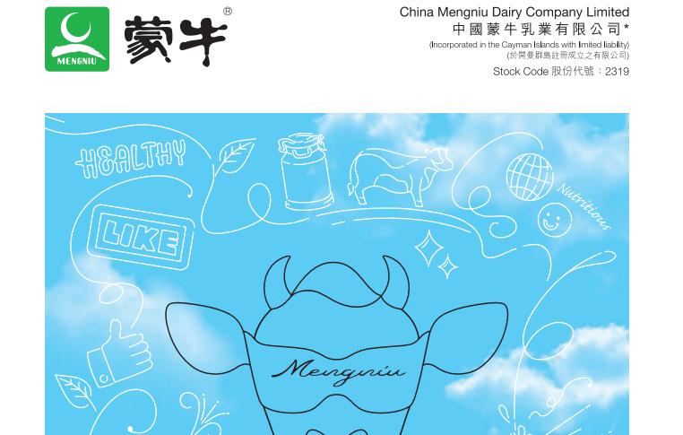 蒙牛乳業(02319-HK)去年利潤35.25億人民幣 股息0.268元