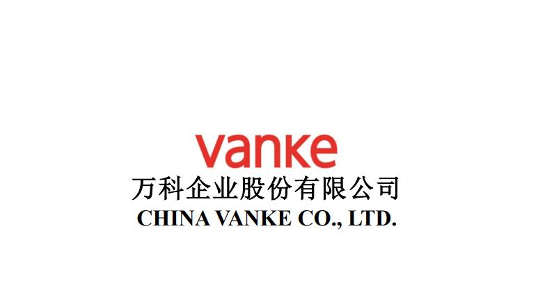 萬科(02202.HK)首5月銷售額升16%