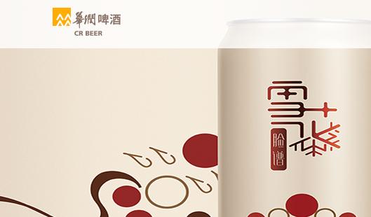 【盈喜】華潤啤酒(00291.HK)料上半年淨利增長逾1倍