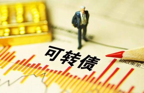科普|認識可轉債:靜候風來,借力出擊