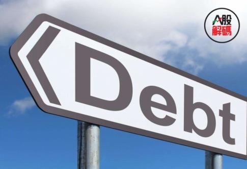 這波債市違約潮來得早了一點,哪些股票還將腰斬?